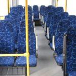 Сидіння шкільного автобусу