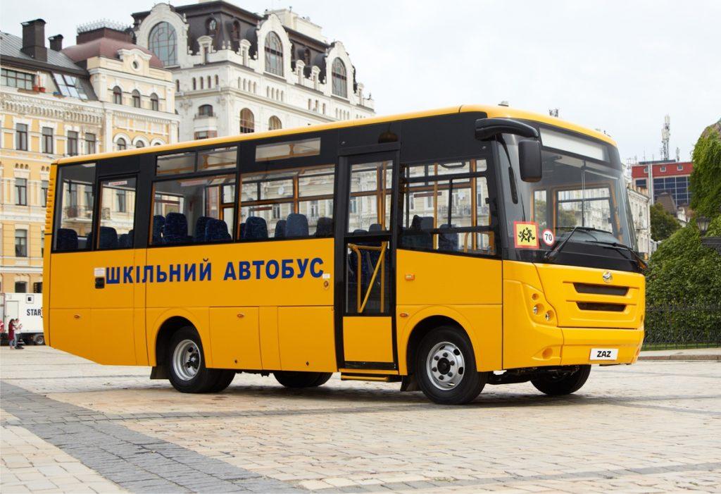 Автобус ЗАЗ А08 шкільної модифікації