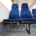 Сидіння для супроводжуючих осіб
