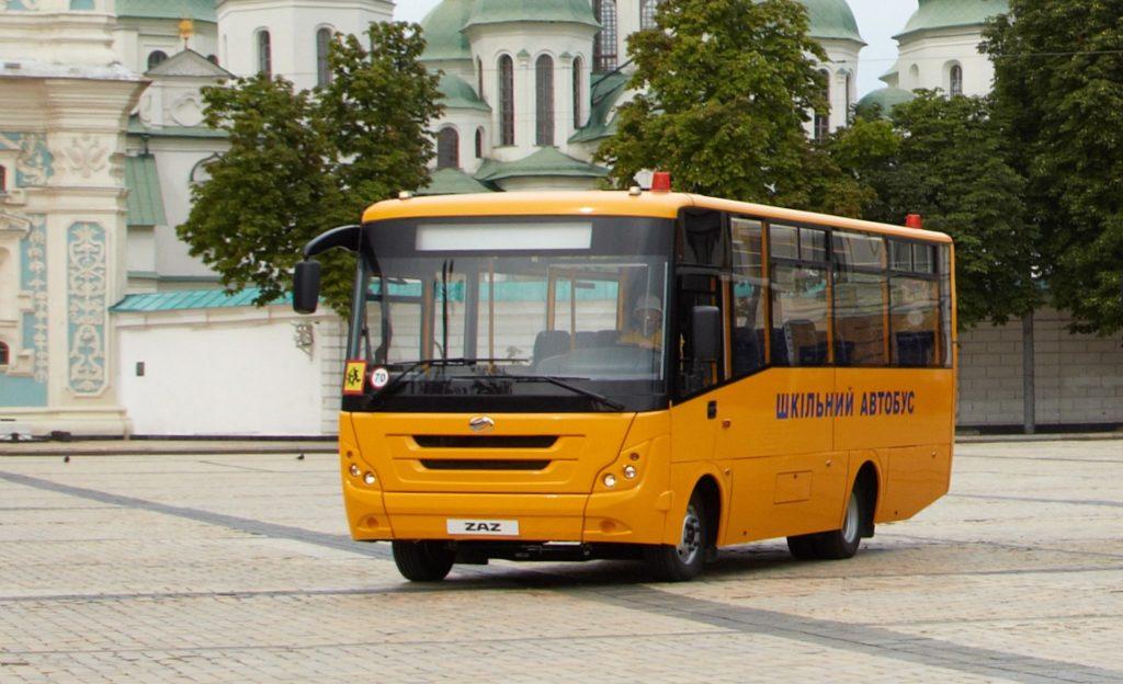 ЗАЗ А08 шкільний автобус